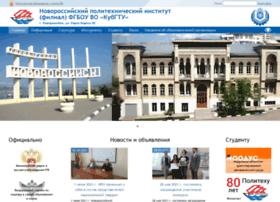 npi.edu.ru