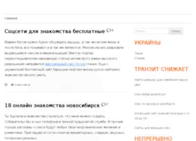 npiterplus.ru