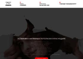 npkavkaz.ru