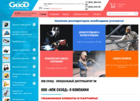 npksizod.ru