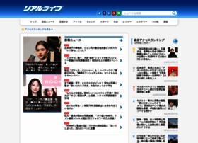 npn.co.jp