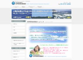 npo-weo.org
