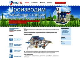 npogts.ru