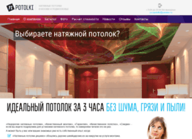 npotolki.ru