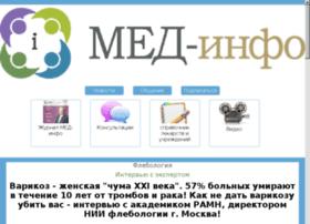 npp-ast.ru