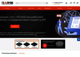 npp-gp.ru