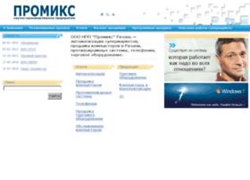 npp-promix.ru