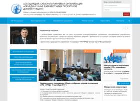 npp-sro.ru