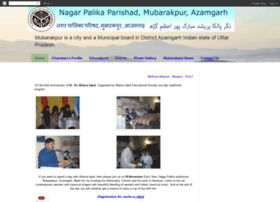nppmubarakpur.blogspot.in