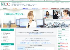 nps.ne.jp