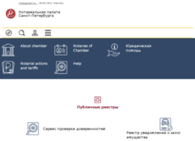 npspb.ru
