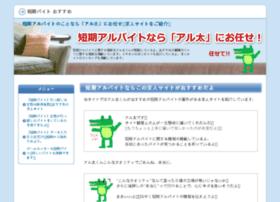 nptinfra.com
