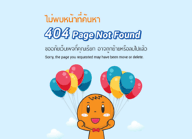 npzmoon.com