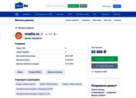 nradio.ru