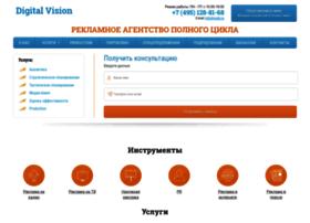 nradv.ru
