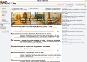 nregion.com