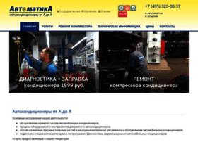 nrf.ru