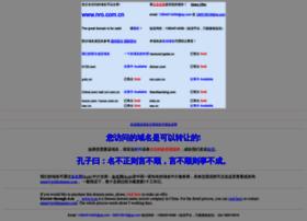 nro.com.cn