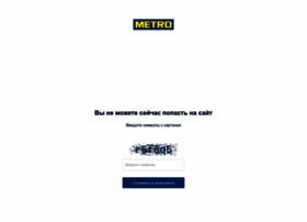 nrsk.metro-cc.ru