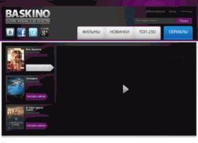 ns1.baskino.com