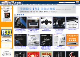 ns1.review33.com