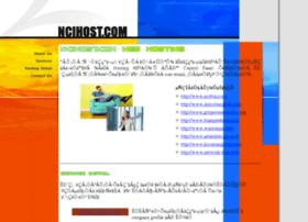ns15.ncihost.com