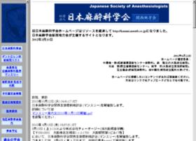 nsa.kpu-m.ac.jp