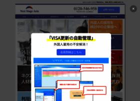 nsasia.co.jp