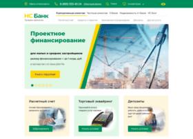 nsbank.ru