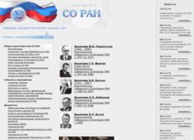 nsc.ru