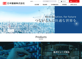 nscable.co.jp