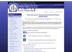 nscf.ru