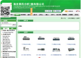 nsf.gkzhan.com