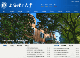 nsg.usst.edu.cn