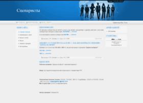 nsgames.ucoz.ru