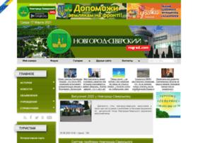 nsgrad.com