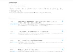 nshoji.com