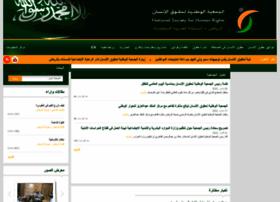 nshr.org.sa