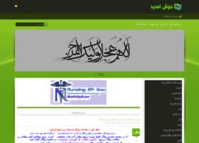 nsinfo.blogfa.com