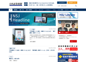 nsjournal.jp