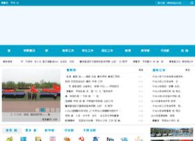 nsjy.com.cn