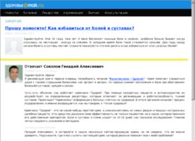 nsk-cccp.ru