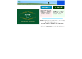 nsk-japan.com
