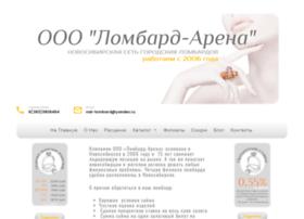 nsk-lombard.ru