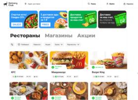 nsk.delivery-club.ru