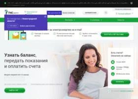 nsk.elektra.ru