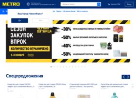 nsk.metro-cc.ru