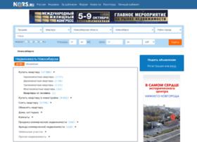 nsk.ners.ru