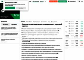 nsk.rbc.ru