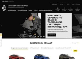nsk.renault-avtomir.ru